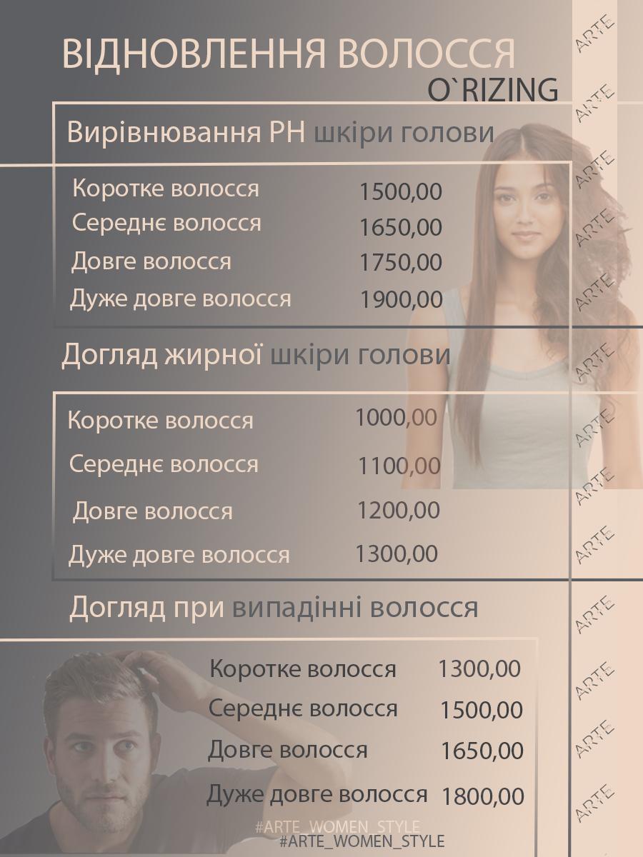 vidnovlenya1