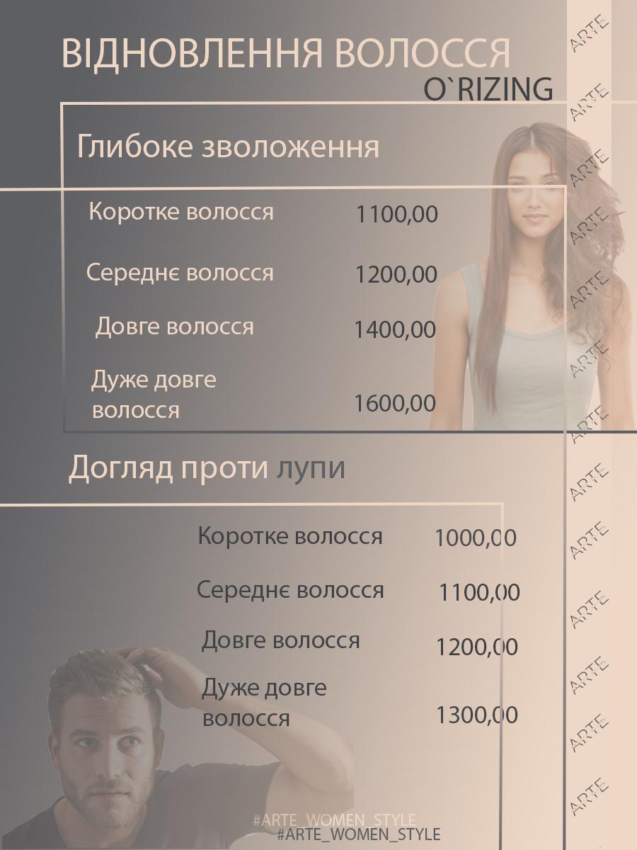 vidnovlenya2